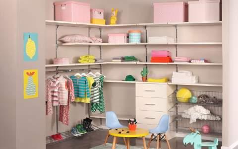 חדר ארונות ילדים דגם גארדה